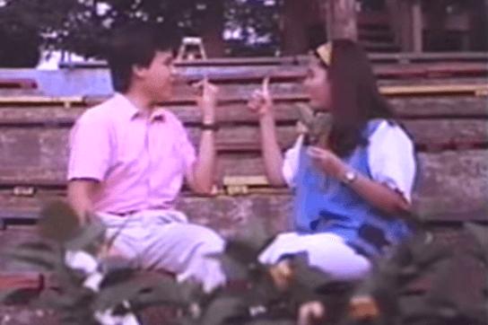 Darna 1991 Donna Cruz and Tony Lambino