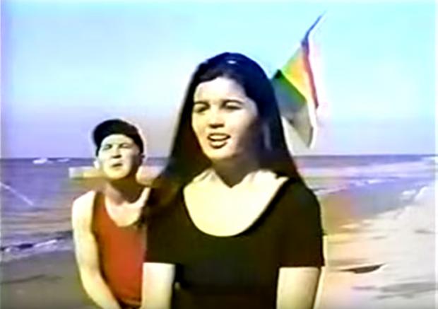 Pretty Boy (1992) Donna Cruz